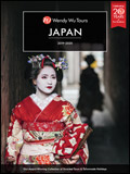 WENDY WU TOURS - JAPAN BROCHURE