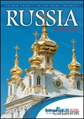 Intourist - Russia & Beyond brochure cover from 12 September, 2011