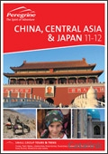 Peregrine - China brochure cover from 09 January, 2012
