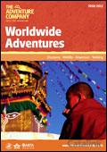 The Adventure Company Worldwide Adventures brochure cover from 21 October, 2009