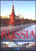 Intourist - Russia, Ukraine and the Baltic brochure cover from 20 October, 2006
