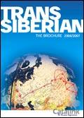 Trans Siberian Express catalogue cover from 23 June, 2006