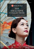 Wendy Wu Tours - Exclusive Collection brochure cover from 31 August, 2017