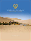 GOLDEN EAGLE LUXURY TRAINS - THE SILK ROAD BROCHURE
