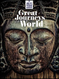 Jules Verne - Great Journeys of the World Brochure