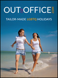 OUT OF OFFICE   NEWSLETTER