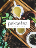 PekoeTea of Edinburgh Newsletter