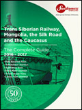 TRANS SIBERIAN RAILWAY & SILK ROAD BROCHURE