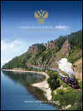 GOLDEN EAGLE LUXURY TRAINS - TRANS-SIBERIAN EXPRESS  BROCHURE