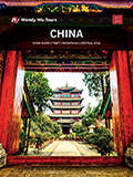 WENDY WU TOURS - CHINA BROCHURE