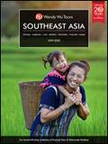 WENDY WU TOURS - SOUTHEAST ASIA BROCHURE